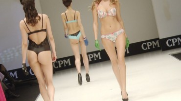 INFINITY LINGERIE | Fashion Show Fall Winter 2016 2017 | EXCLUSIVE