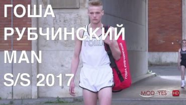 GOSHA RUBCHINSKIY | FASHION SHOW SUMMER 2017 | EXCLUSIVE by MODEYES TV